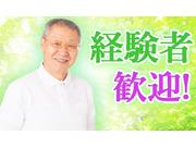 医療法人財団恵仁会の画像