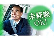 友井タクシー有限会社の画像
