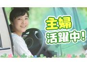 有限会社 松木総合保険事務所の画像