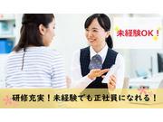 佐賀家電株式会社の画像