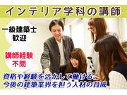 学校法人鹿光学園 青山製図専門学校の画像