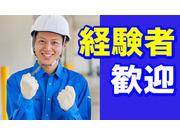 株式会社グローバルサービスの画像