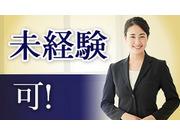 株式会社 ごんきやの画像
