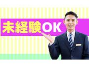 株式会社タイキコーポレーションの画像