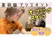 株式会社プラス・アルトラの画像
