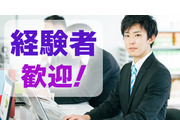 株式会社アースデイ・システムの画像