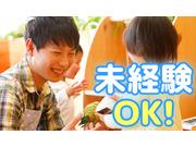 学校法人 桜ヶ丘学園の画像
