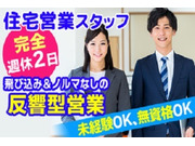 株式会社藤本工務店の画像
