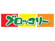 株式会社ガイアスジャパンの画像