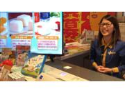 (株)シンキコーポレーション 豊川住吉店の画像