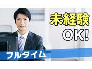 株式会社オフィスコーポレーションの画像