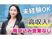 株式会社ナカノヤの画像