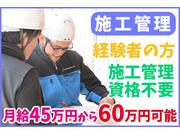 株式会社藏持 本社の画像