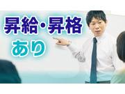 株式会社RMの画像