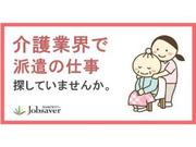 株式会社ジョブセイバーの画像
