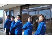 マルエイ運輸株式会社の画像