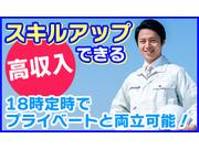 株式会社木の花ホームの画像