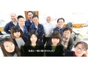 タケムラ商事株式会社の画像