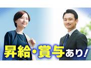 株式会社 山田工務店の画像