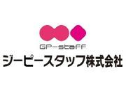 ジーピースタッフ株式会社の画像