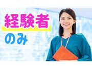 株式会社ワコールキャリアサービスの画像