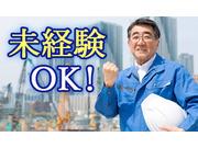 株式会社オノヤの画像