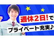 松屋地所 株式会社の画像