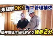 株式会社タキナミの画像