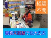 株式会社ディー・エス笹沖の画像