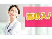 医療法人 中央歯科医院の画像