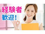 サンタクローススクールジャパン株式会社の画像