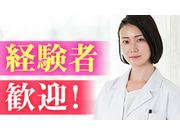 株式会社石川ベッツカンパニーの画像