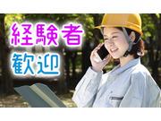 株式会社KAKUDOの画像