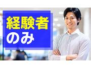 株式会社新東京計算の画像