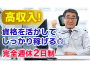 住宅セレクション株式会社 平塚店の画像