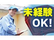 (有)石田オートサービスの画像