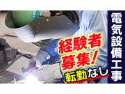 中嶋工業株式会社の画像