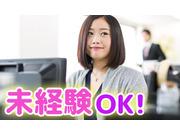 株式会社マネージメントオフィス金子の画像