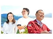 丸浦工業株式会社 高松事業所の画像