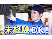 株式会社羽中田自動車工業の画像