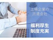 日本開発興産株式会社の画像