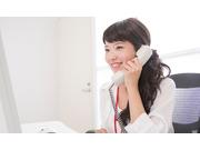 NOCテクノソリューションズ株式会社の画像