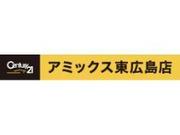 株式会社アミックスの画像