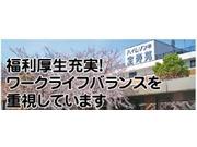 医療法人共立会 ハイムゾンネ宝寿苑の画像