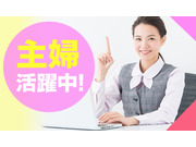 株式会社 東海道シグマの画像