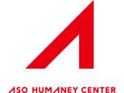 株式会社アソウ・ヒューマニーセンターの画像