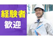 株式会社千葉建設工業の画像