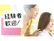 株式会社ホンダンの画像