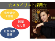 岡三商事 株式会社の画像