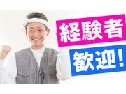 ジャパンテック株式会社の画像